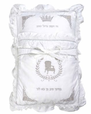 "Luxury Brit Milah Pillow ""Grey"""