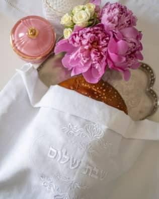 "Linen Cover ""Shabbat"""