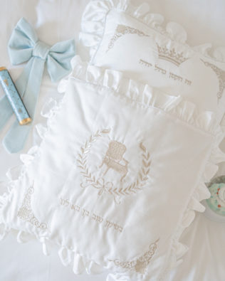 "Luxury Brit Milah Pillow ""Silver"""